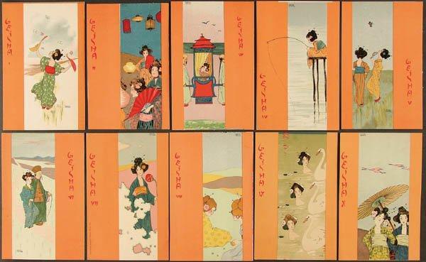 Geisha, orange - Raphael Kirchner