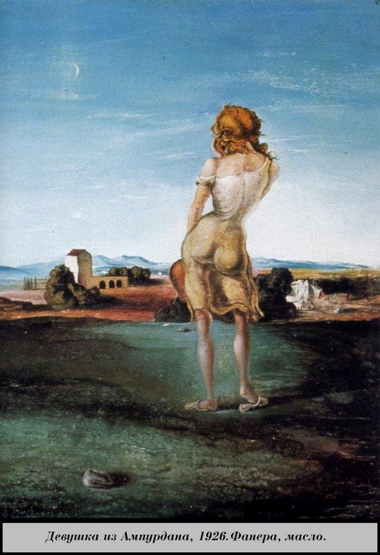 Girl from  the Ampurdan - Salvador Dali