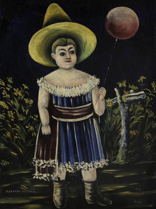 Girl with ball - Niko Pirosmani