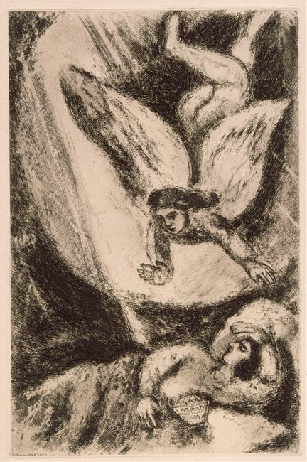 God appears to Solomon in a dream and he asked Him for wisdom (I Kings, III, 5 9) - Marc Chagall