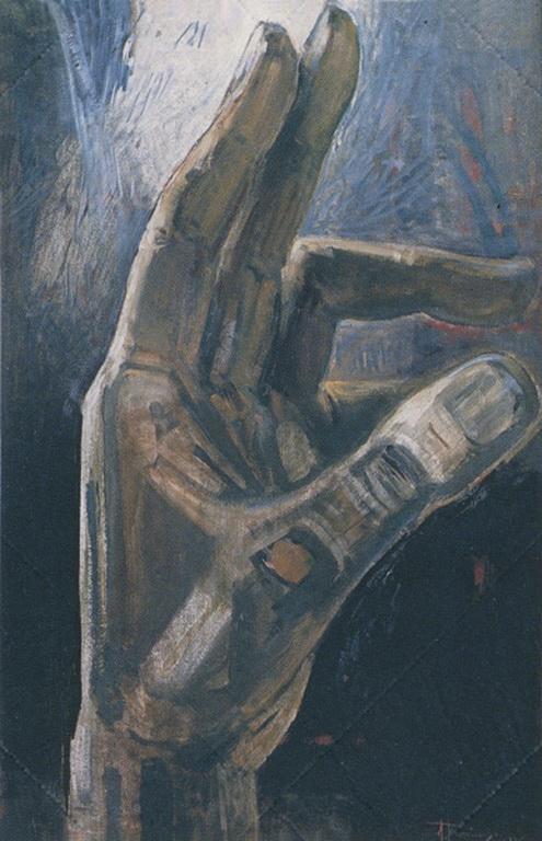 Hand - Alekos Kontopoulos