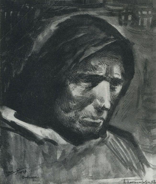 Head - Alekos Kontopoulos