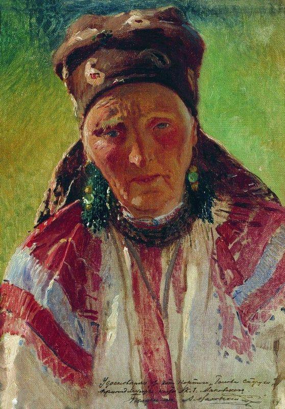 Head of the Old Woman - Konstantin Makovsky