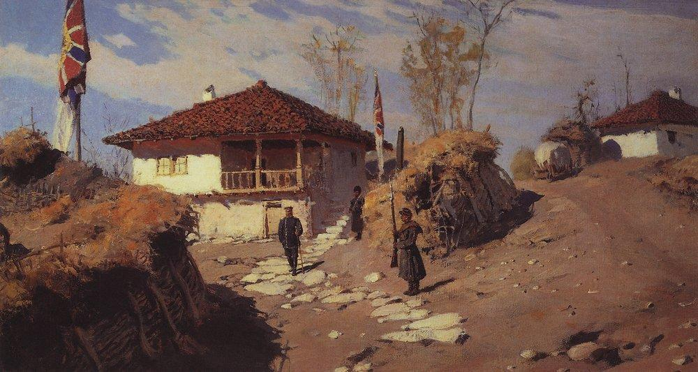 Headquarters of commander of Ruschuksk detachment  in Brestovets - Vasily Polenov