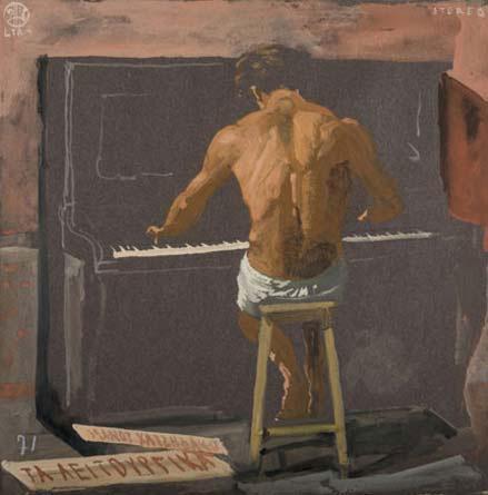 Half Naked Pianist  - Yiannis Tsaroychis