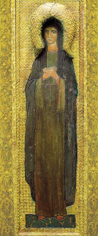 Holy Martyr - Nicholas Roerich
