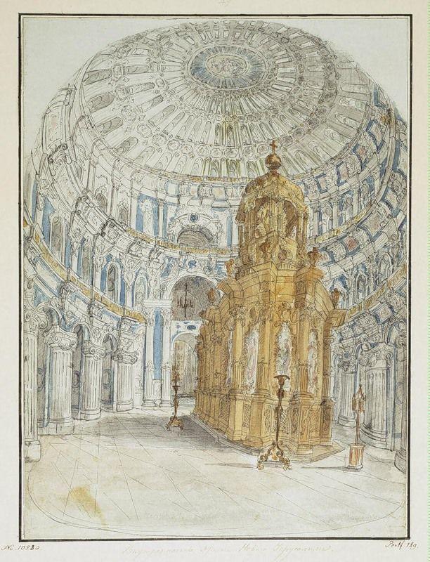 Holy Resurrection Cathedral of New Jerusalem Monastery. Internal view. - Fyodor Alekseyev