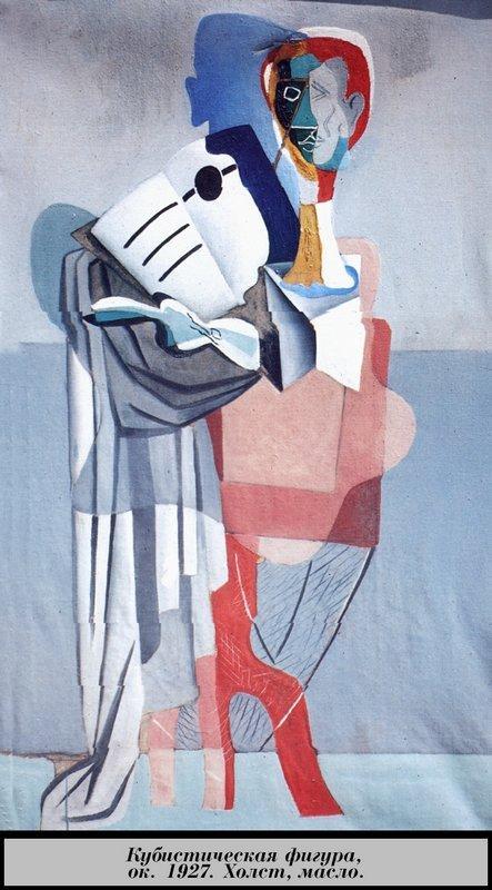 Homage to Erik Satie - Salvador Dali