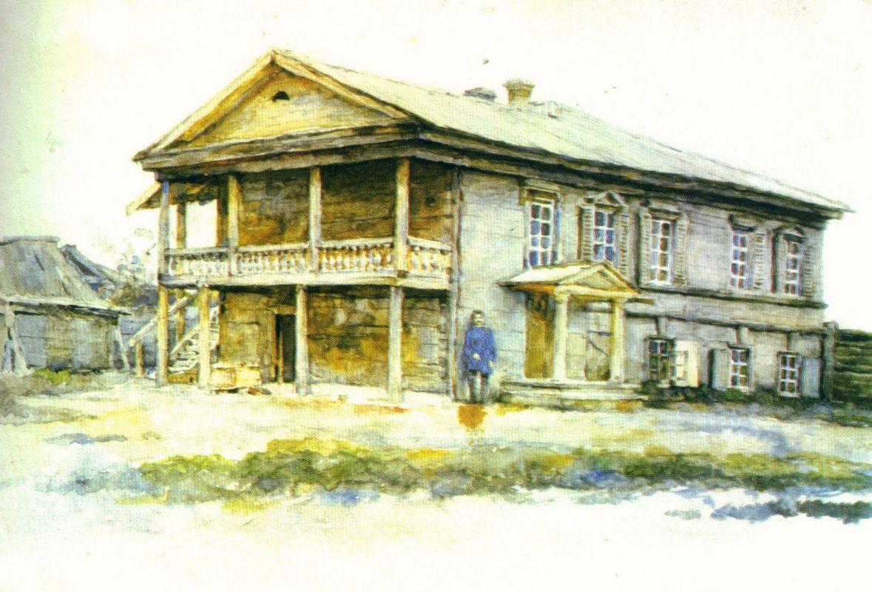 House of Surikov family in Krasnoyarsk - Vasily Surikov