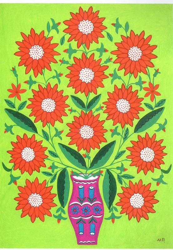 I Give This Bouquet of Stars Where Children Are - Maria Primachenko