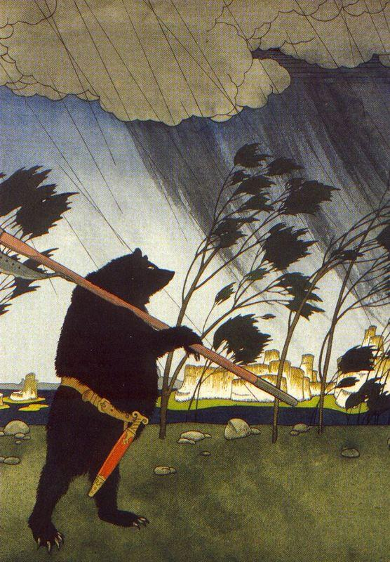 Illustration. 'Fairy Tales: Teremok. Mizgir'. - Heorhiy Narbut