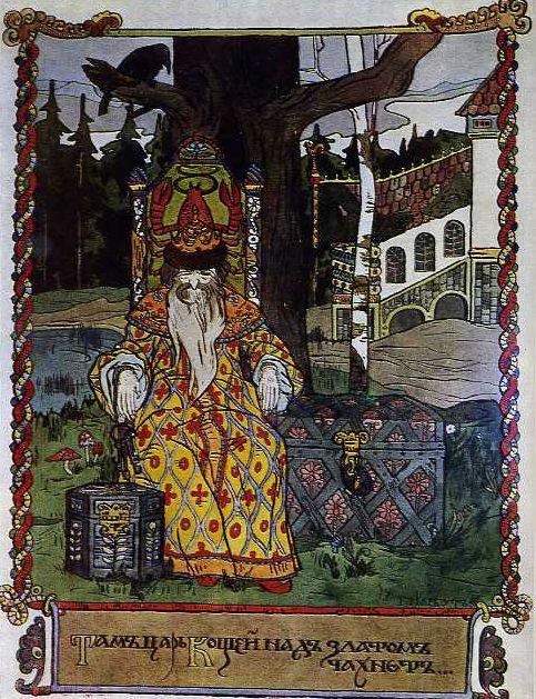 Illustration for Alexander Pushkin's poem