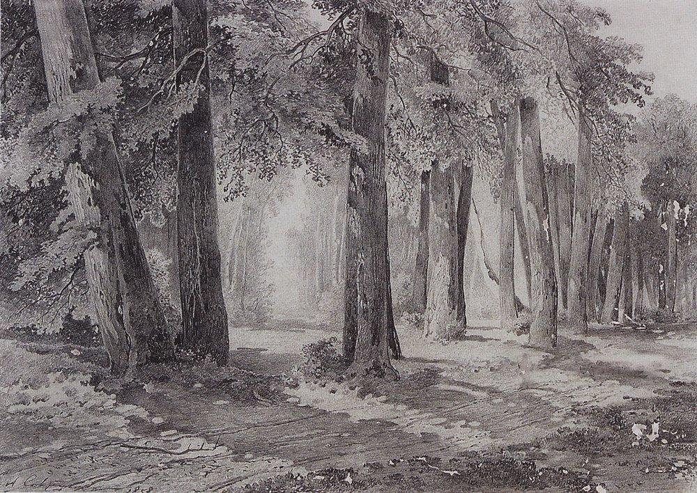 In the park - Aleksey Savrasov