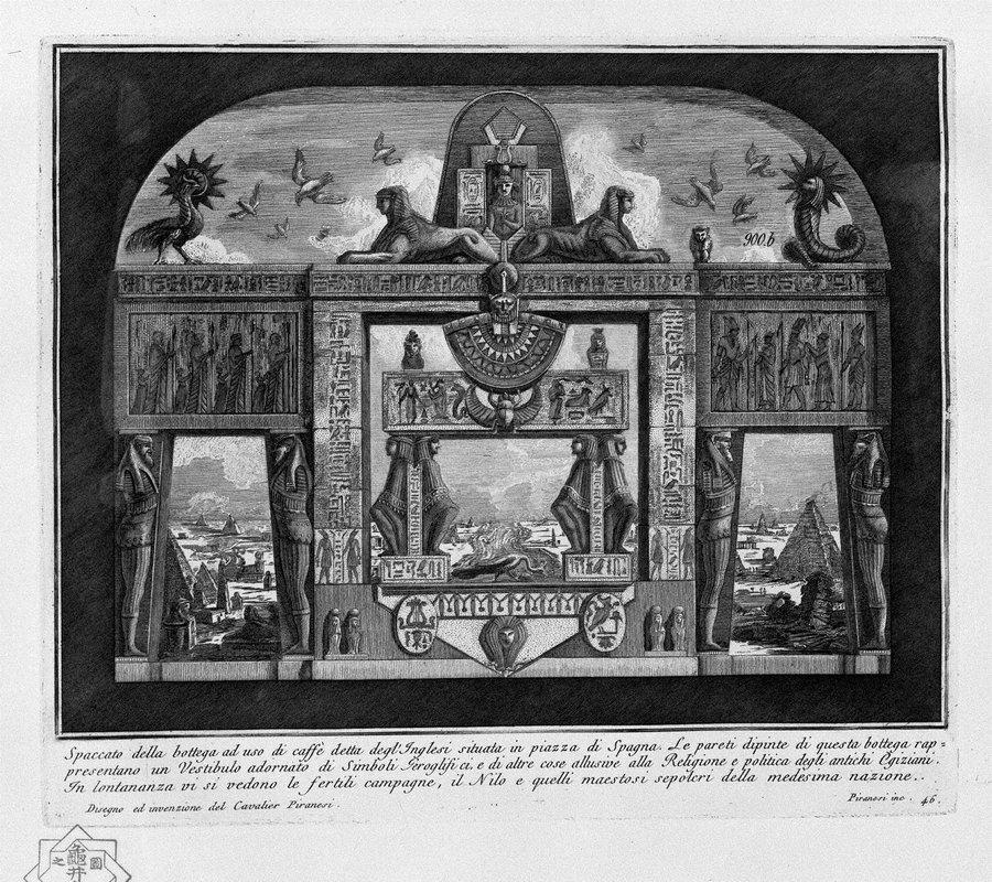 Insight into the coffee shop to use the English that is located at the Spanish Steps - Giovanni Battista Piranesi
