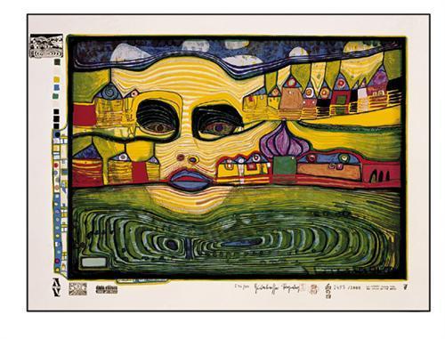 691A  Irinaland Over the Balkans - Friedensreich Hundertwasser