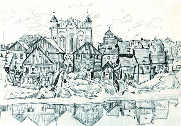 Kedainiai. View of the city.  - Mstislav Dobuzhinsky