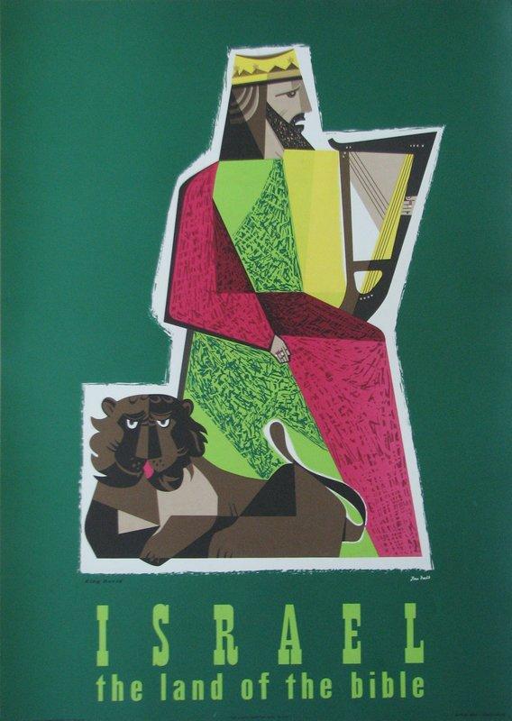 King David (Israel Travel Poster) - Jean David
