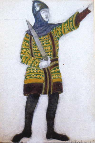 Kurvenal - Nicholas Roerich