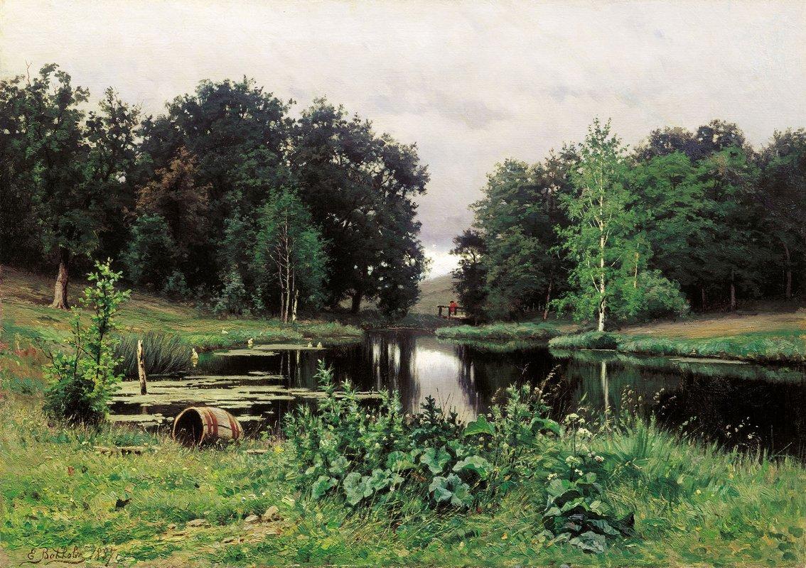 Landscape with a Pond - Efim Volkov