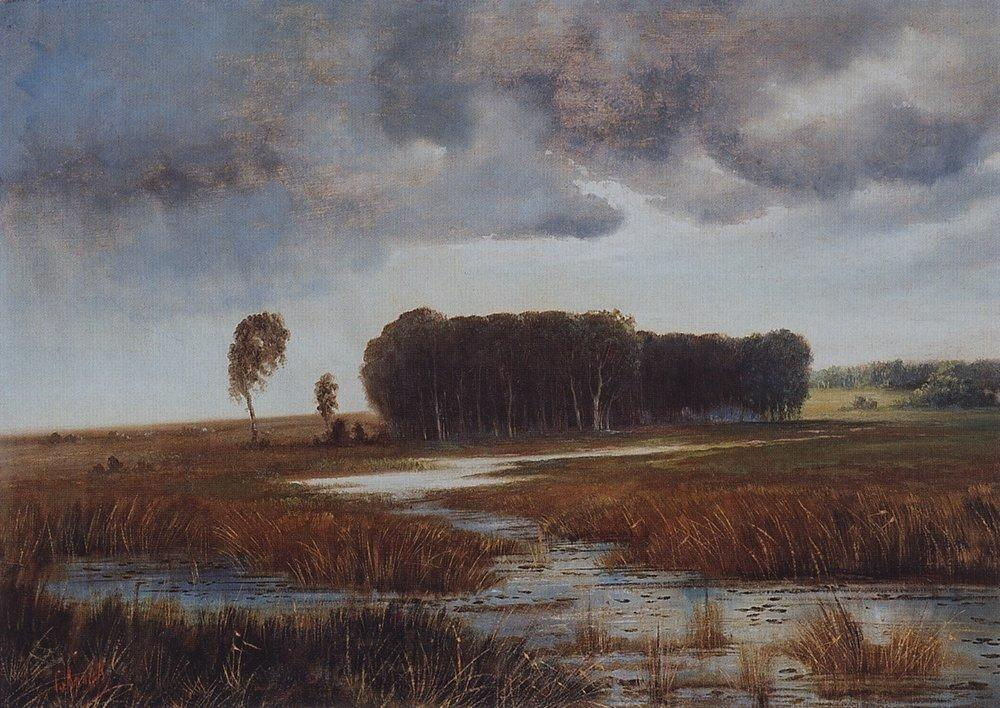 Landscape with marsh and wooded islands - Aleksey Savrasov