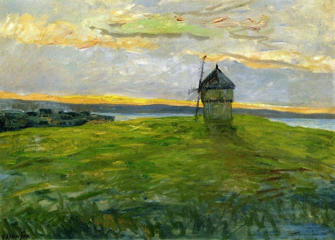 Landscape with Mill - Albert Gleizes