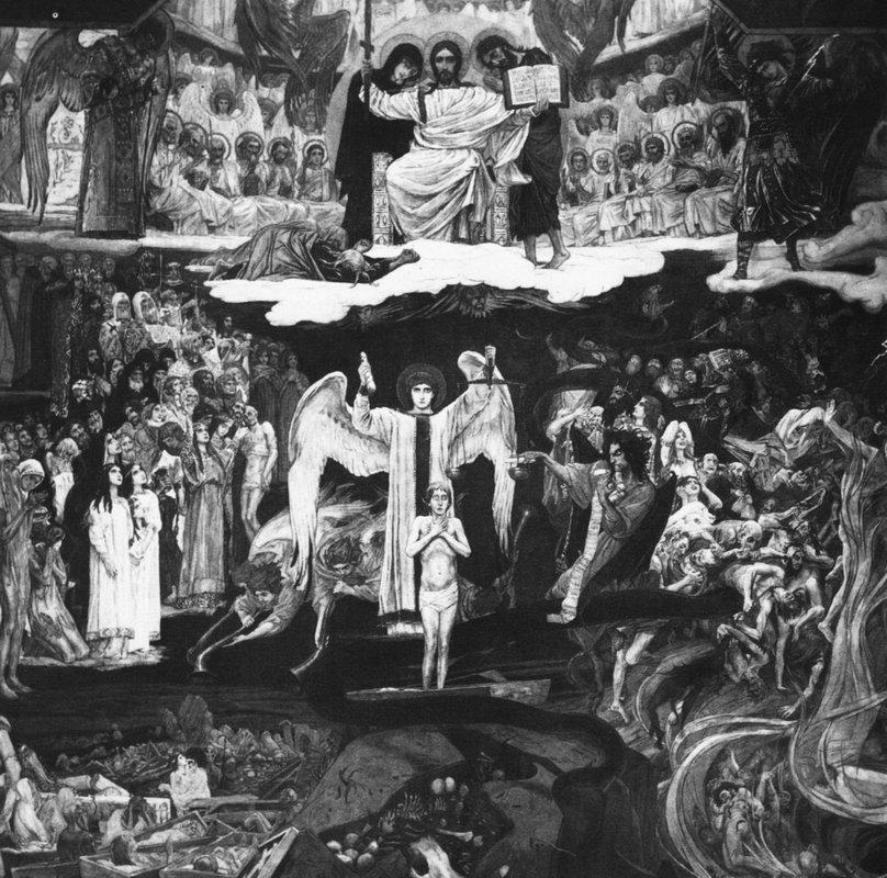 Last Judgment - Viktor Vasnetsov