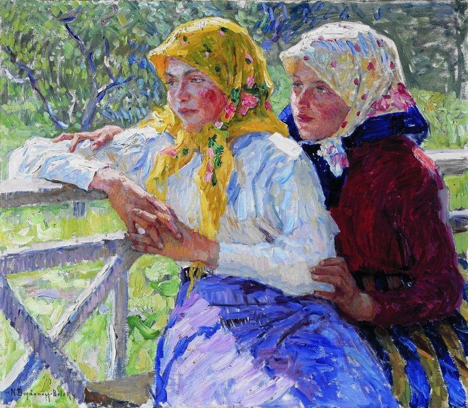 Latgal Girls - Nikolay Bogdanov-Belsky