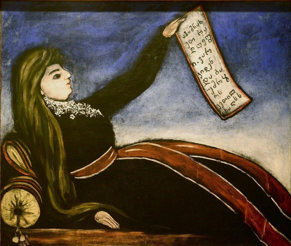 Georgian woman on a couch  - Niko Pirosmani