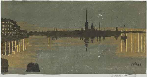 Leningrad. View of the fortress at night. - Anna Ostroumova-Lebedeva