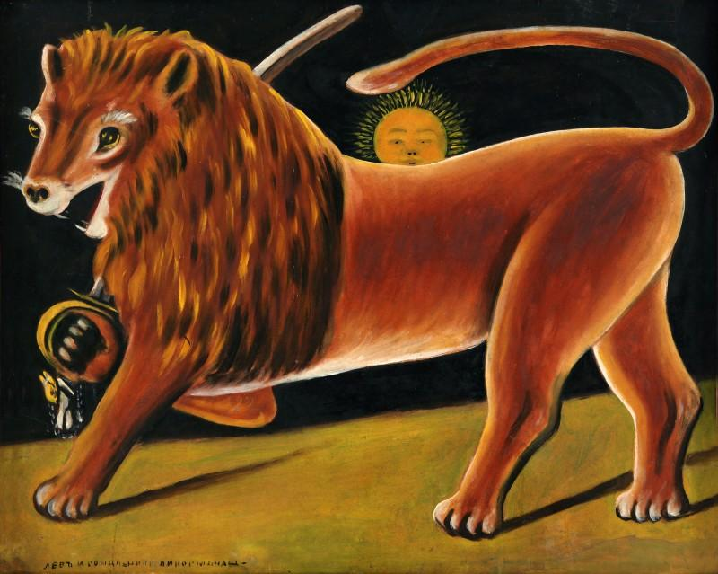 Lion and the sun - Niko Pirosmani