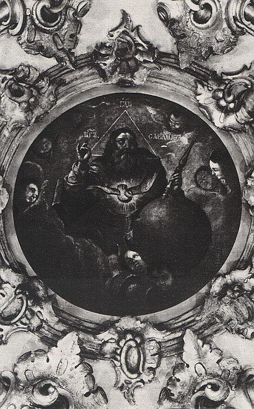 Lord God Safaof - Aleksey Antropov