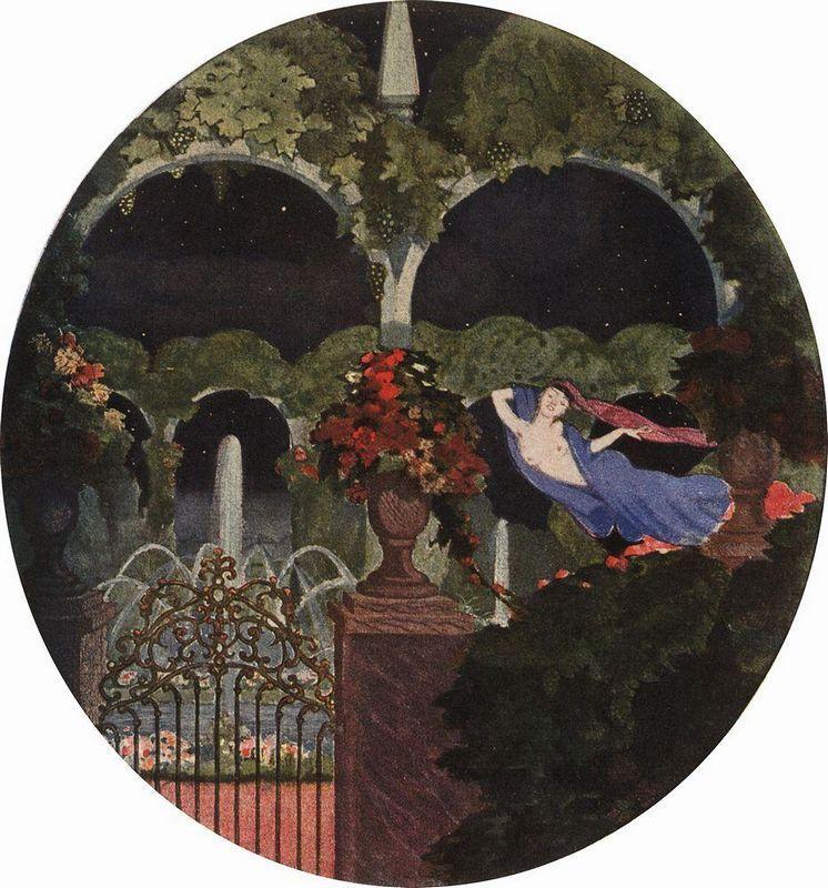 Magic Garden (Night Vision) - Konstantin Somov