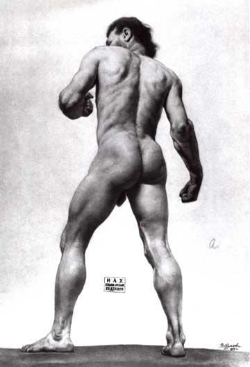 Man's body - Vasily Surikov