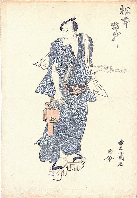 Matsumoto Kinsho (aka Matsumoto Koshiro V) - Utagawa Toyokuni II
