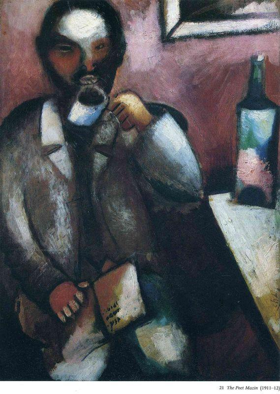 Mazin, the Poet  - Marc Chagall