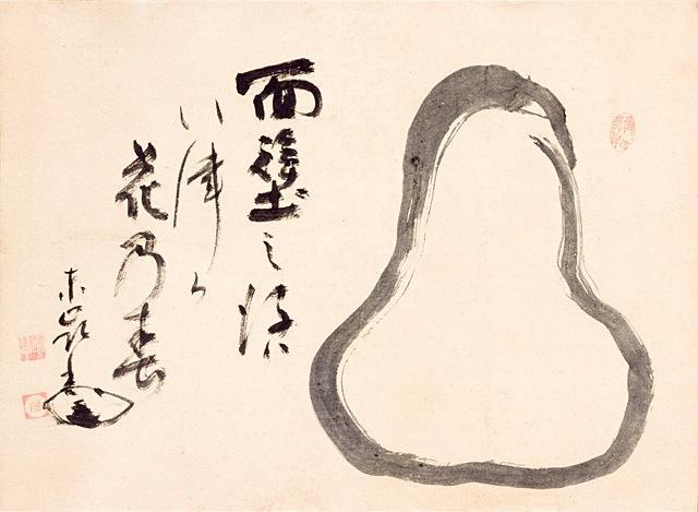 Meditating Daruma - Enji Torei