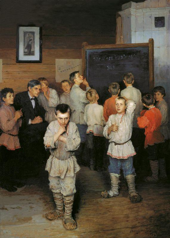 Mental Arithmetic. In the Public School of S.Rachinsky - Nikolay Bogdanov-Belsky