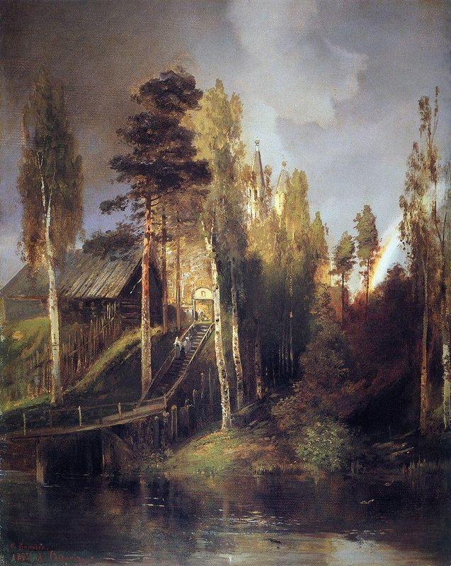 Monastery Gates - Aleksey Savrasov