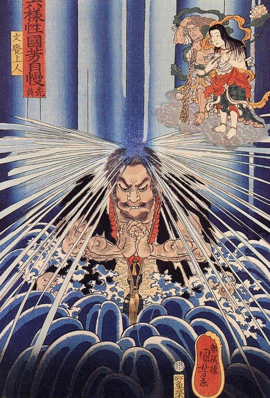Mongaku doing penace at the Nachi waterfall - Utagawa Kuniyoshi