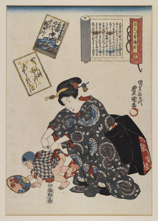 Mother and Baby - Utagawa Kunisada II