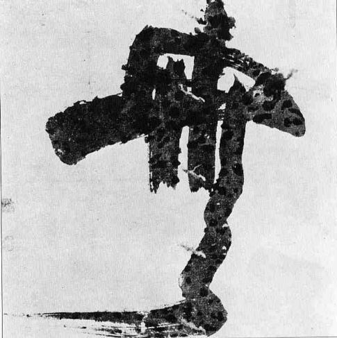 Mu - Enji Torei