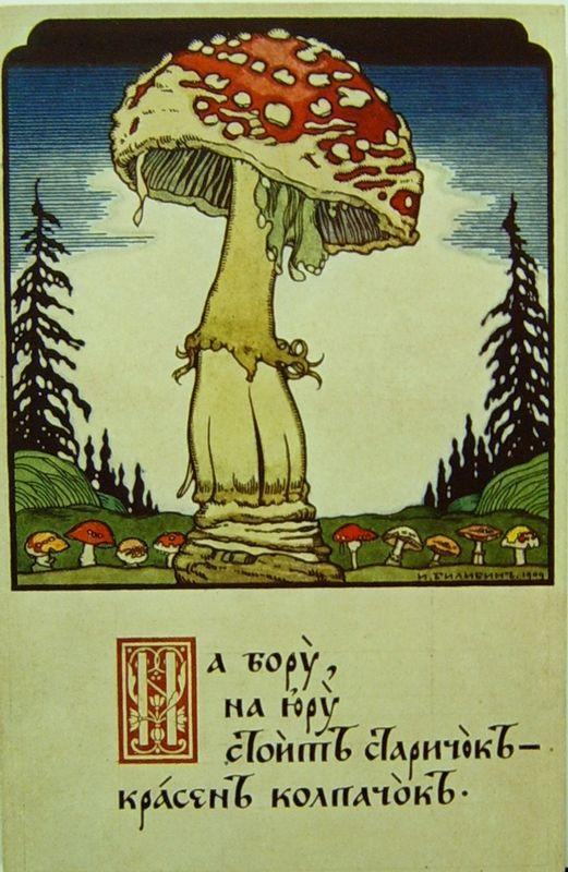 Mushroom - Ivan Bilibin