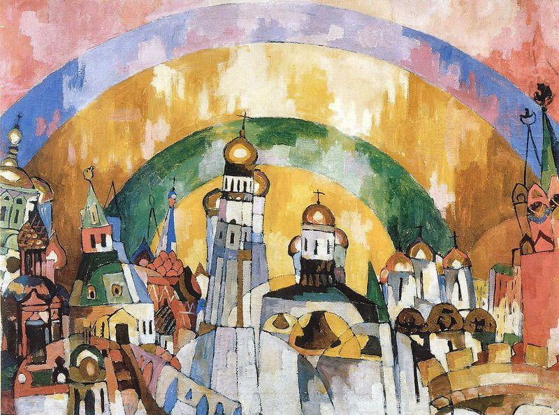 Nebozvon (Skybell) - Aristarkh Lentulov