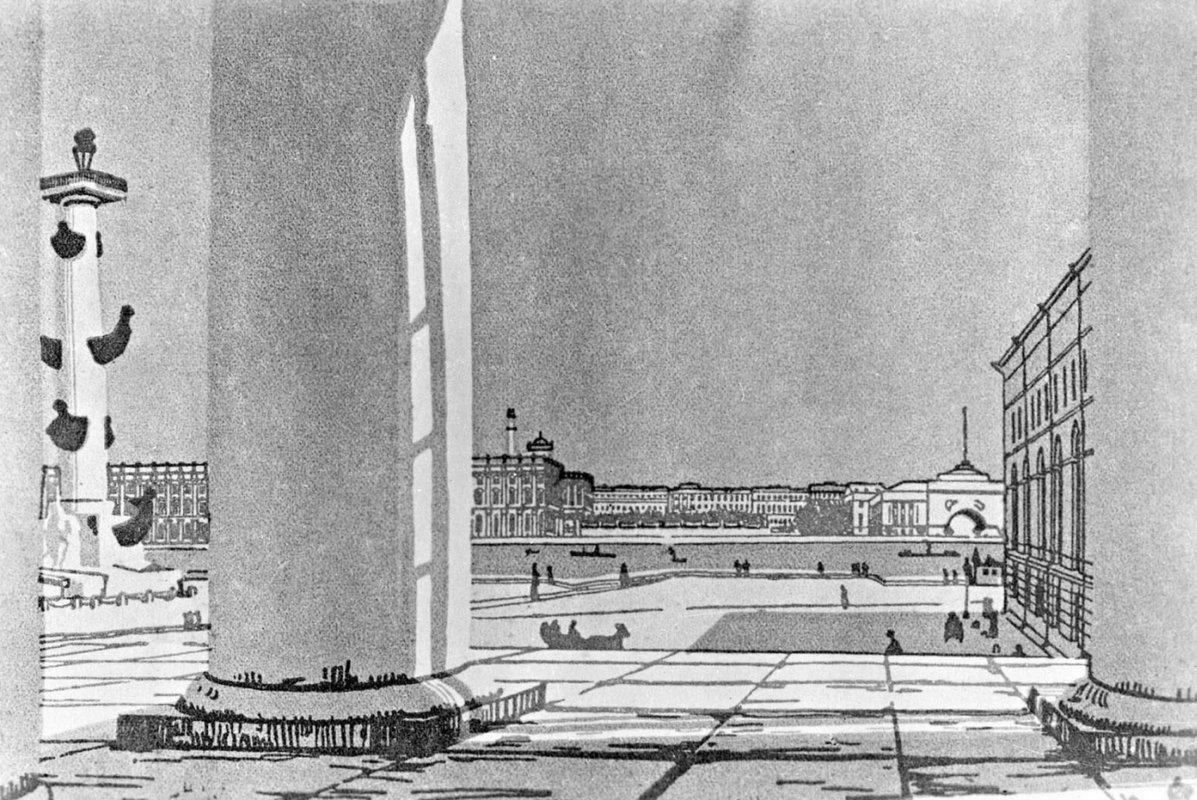 Neva through the columns of the Exchange - Anna Ostroumova-Lebedeva