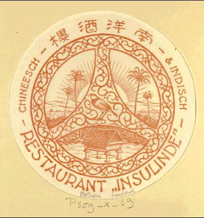 "Logo for Chinese-Indonesian restaurant ""Insulinde"" - M.C. Escher"