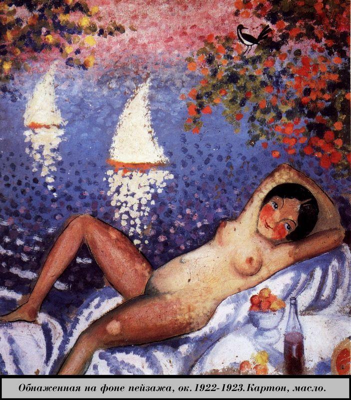 Nude in a Landscape - Salvador Dali