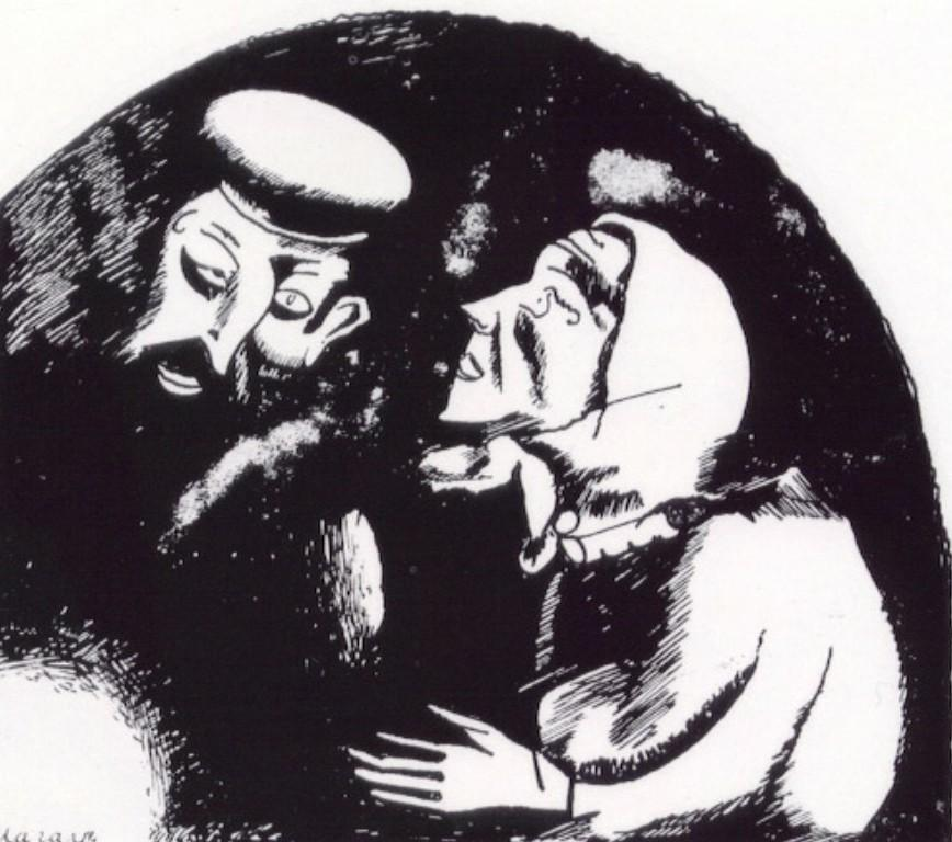 Old Man and Old Woman - Marc Chagall