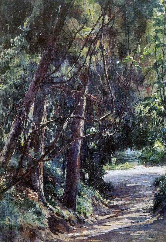 Old Park - Nikolai Ge