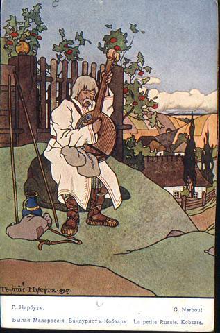 Old Ukraine. Bandura-player. - Heorhiy Narbut