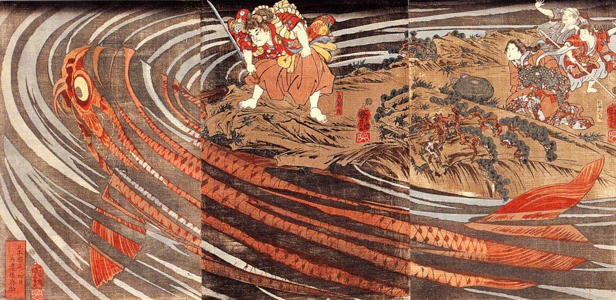 Oniwakamaru preparing to kill a giant carp - Utagawa Kuniyoshi